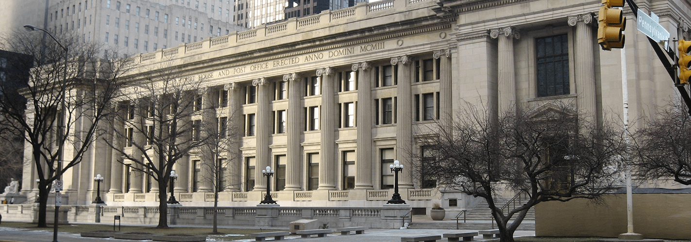 Birch Bayh Federal Building and U.S. Courthouse, Indianapolis, Indiana